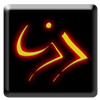 http://warlock.3dn.ru/MisteriumArch/Library/Trades/Runes/runa_skverny.png
