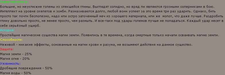 http://warlock.3dn.ru/lichnoe/magic/Screenshot-100.png