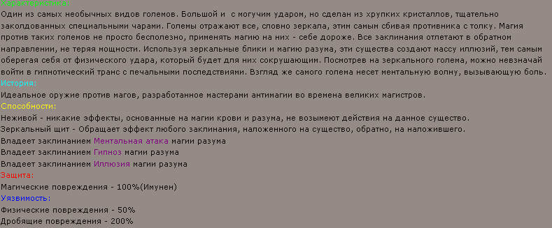 http://warlock.3dn.ru/lichnoe/magic/Screenshot-101.png