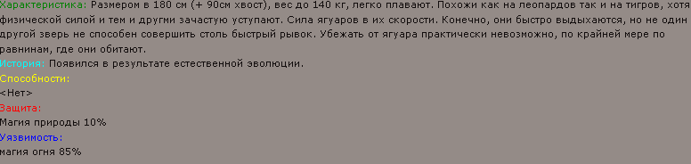http://warlock.3dn.ru/lichnoe/magic/Screenshot-102.png