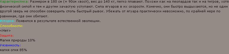 http://warlock.3dn.ru/lichnoe/magic/Screenshot-102.png