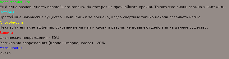 http://warlock.3dn.ru/lichnoe/magic/Screenshot-103.png