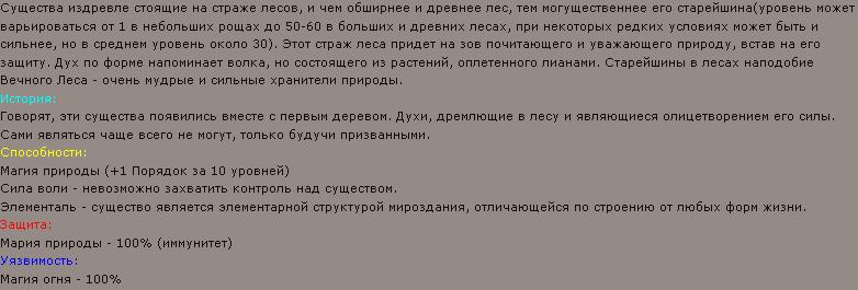 http://warlock.3dn.ru/lichnoe/magic/Screenshot-108.png