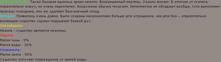 http://warlock.3dn.ru/lichnoe/magic/Screenshot-129.png