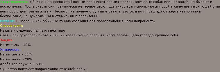 http://warlock.3dn.ru/lichnoe/magic/Screenshot-130.png