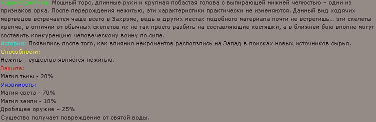 http://warlock.3dn.ru/lichnoe/magic/Screenshot-131.png