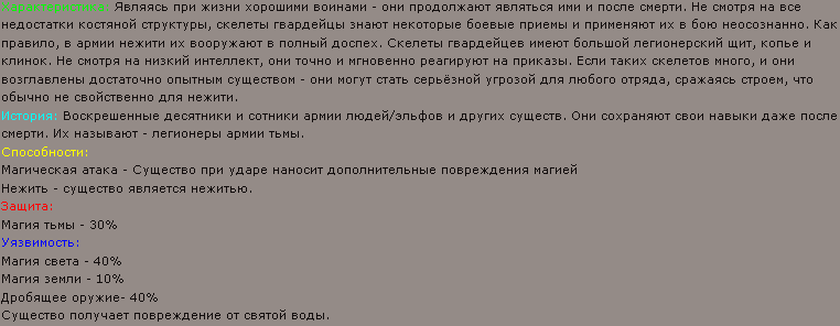 http://warlock.3dn.ru/lichnoe/magic/Screenshot-132.png