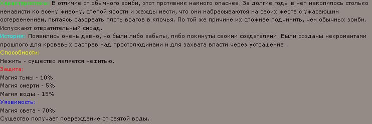 http://warlock.3dn.ru/lichnoe/magic/Screenshot-133.png