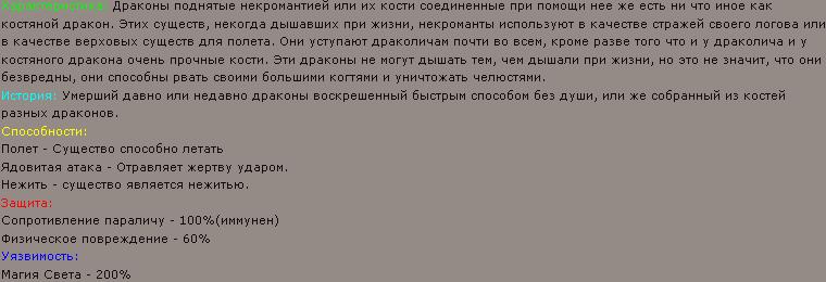 http://warlock.3dn.ru/lichnoe/magic/Screenshot-135.png