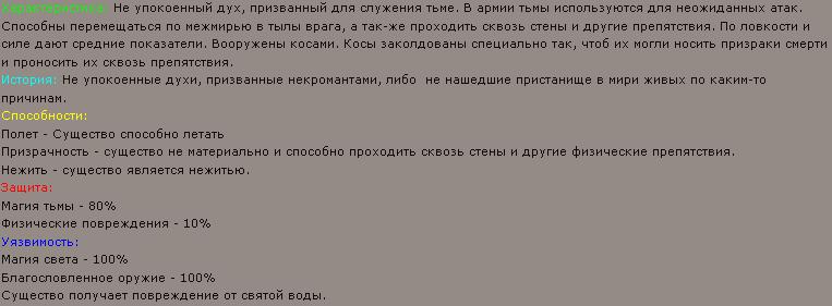 http://warlock.3dn.ru/lichnoe/magic/Screenshot-137.png