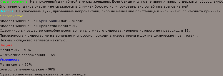 http://warlock.3dn.ru/lichnoe/magic/Screenshot-138.png