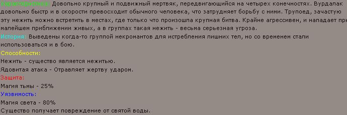 http://warlock.3dn.ru/lichnoe/magic/Screenshot-141.png