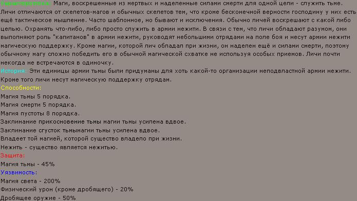 http://warlock.3dn.ru/lichnoe/magic/Screenshot-142.png