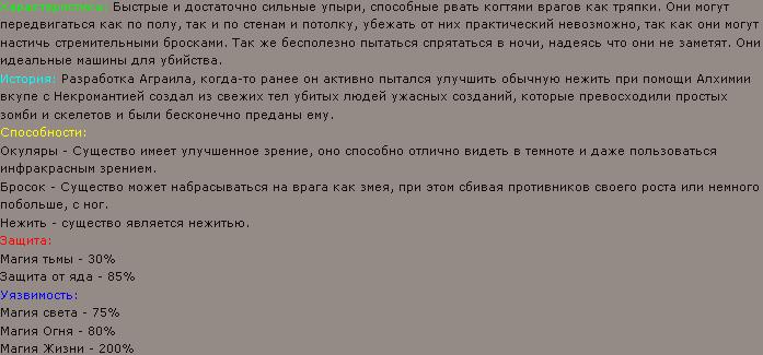 http://warlock.3dn.ru/lichnoe/magic/Screenshot-143.png