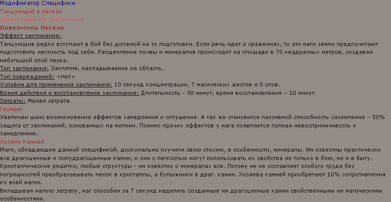 http://warlock.3dn.ru/lichnoe/magic/Screenshot-62.png