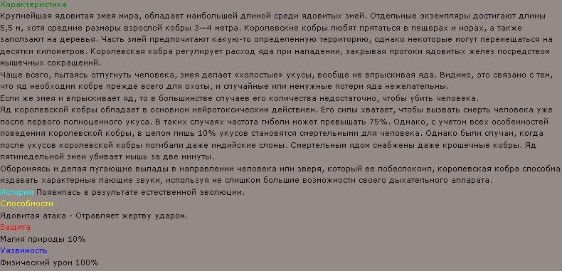 http://warlock.3dn.ru/lichnoe/magic/Screenshot-89.png
