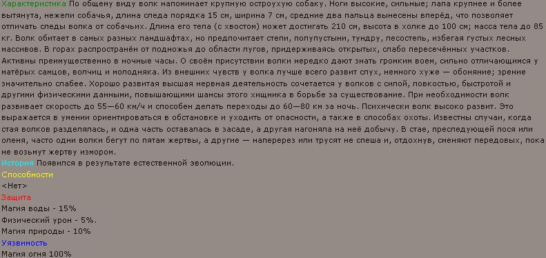 http://warlock.3dn.ru/lichnoe/magic/Screenshot-90.png