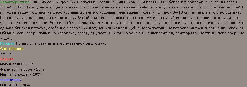 http://warlock.3dn.ru/lichnoe/magic/Screenshot-92.png