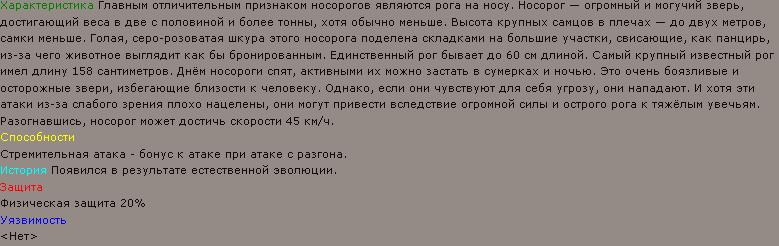 http://warlock.3dn.ru/lichnoe/magic/Screenshot-93.png