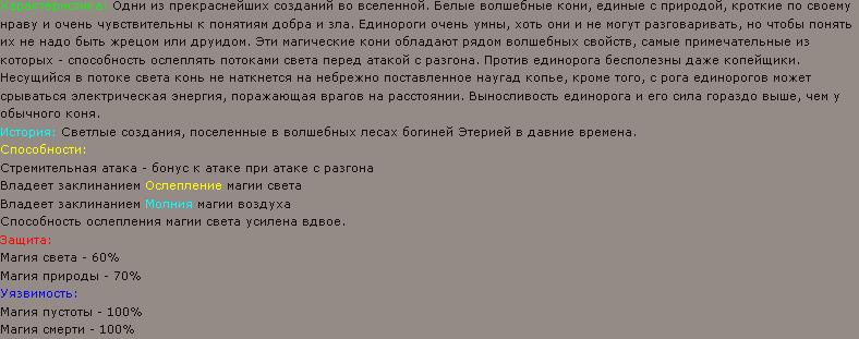 http://warlock.3dn.ru/lichnoe/magic/Screenshot-94.png