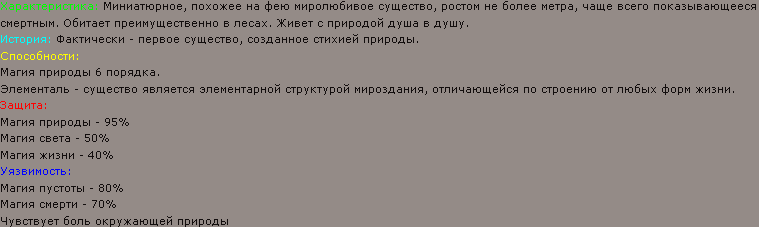 http://warlock.3dn.ru/lichnoe/magic/Screenshot-95.png