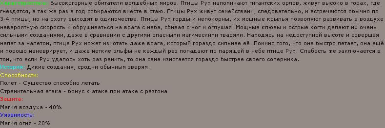 http://warlock.3dn.ru/lichnoe/magic/Screenshot-96.png