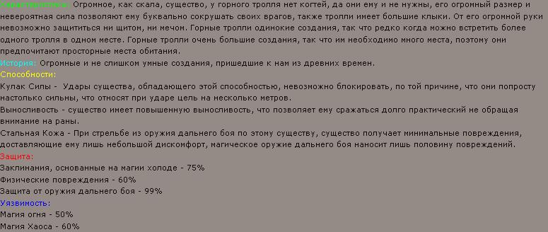 http://warlock.3dn.ru/lichnoe/magic/Screenshot-98.png