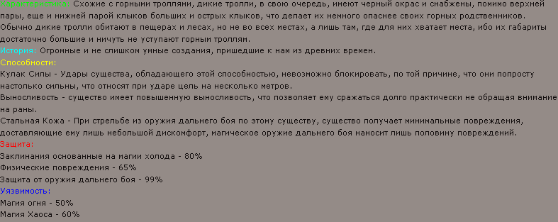 http://warlock.3dn.ru/lichnoe/magic/Screenshot-99.png